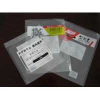 Wholesale Strong Sealing Strength High temperature plastic Retort Pouch Bag from china suppliers