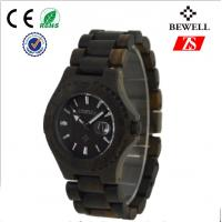 Wholesale Fashion Maple Wooden Wrist Watch For Women With Interchangeable Straps from china suppliers