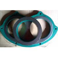 Wholesale Anti Wear Steel Cutting Ring Concrete Pump Spares Wear Plate For PM Sany Cifa from china suppliers