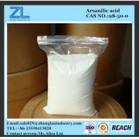 Wholesale p-Arsanilic acid with USP grade,CAS NO.:98-50-0 from china suppliers