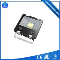Wholesale Industrial LED Flood Light High Power 70W 7000 Lumen Cool White Factory Supplier from china suppliers