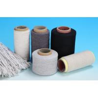 Wholesale Polyester Cotton Thread Yarn , Industrial Sewing Thread 3S - 21S Yarn Counts from china suppliers