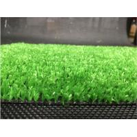 Wholesale Fibril PP yarn 8mm Artificial Indoor Grass For balcony decoration 2500Dtex from china suppliers