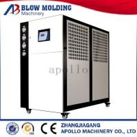 China Stable Auxiliary Machinery High Efficiency Air Cooled Type Chiller P.I.D Temperature Control on sale