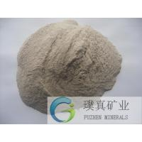 Wholesale Metallurgical grade Fluorspar Lump/Powder/Briquette/particle calcium fluoride 97% factory price from china suppliers