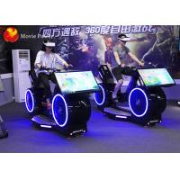Wholesale Fashion VR Sporting  9D Virtual Reality Bicycle Simulator With Reality Sport Games from china suppliers