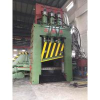 Wholesale Large Gantry Plate Shear Machine Pressure Force 3150KN HC42 - 3150 from china suppliers