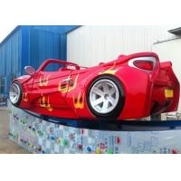 Wholesale Colorful Painting Mini Flying Car Customized Logo For Indoor Playgrounds from china suppliers