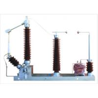 Wholesale Transformer Station Class Surge Arrester Flexible Polymeric Housing from china suppliers