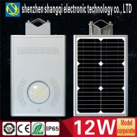 Wholesale 12W All In One Solar LED Street Lights Energy Saving For Outdoor Road Lighting from china suppliers