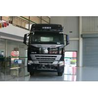 Wholesale SINOTRUK HOWO A7 6x4 / 6x2 Tractor Trailer Truck for heavy duty industry from china suppliers