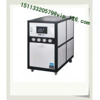 Wholesale water cooled industrial water chiller Low Temperature Chiller OEM Manufacturer from china suppliers