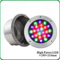 IP68 Stainless Steel Swimming Pool Underwater LED Lightings