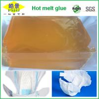 Wholesale Brown Hot Melt Pressure Sensitive Adhesives For Baby Diaper / Sanitary Napkin from china suppliers