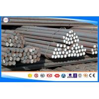 Wholesale SH15 Alloy Mold Steel Round Bar , Custom Length Cold Drawn Round Bar from china suppliers