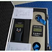 Buy cheap Portable type wireless load cell and shackles for water bag testing from wholesalers
