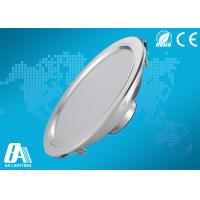 Wholesale 8 Inches Aluminum Led Recessed Downlights 21 Wattt With Hole Size φ200mm from china suppliers