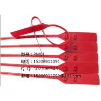 Wholesale Bolt seal / Plastic seal from china suppliers