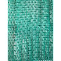 Buy cheap Plastic Knotted Net Fishing Net from wholesalers