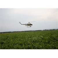Buy cheap Agriculture UAV Helicopters for Pesticide Spraying 24 Hectares a Day Light Aviation Material from wholesalers