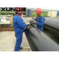 Wholesale casing pipeline wrapping coating material polyethylene tape from china suppliers