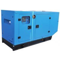 Buy cheap Power station Perkins Series  generator 50/60HZ from wholesalers