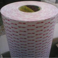 Wholesale 0.64mm thickness 610*33m gery color 3M4936 double sided adhesive acrylic VHB foam tape from china suppliers