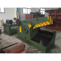Buy cheap Operation Simple Alligator Metal Shear For Cold Shear Section Steel Q43-2000 from wholesalers