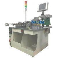 Quality Fully Automatic Toroidal Winding Machine HD21301 for sale