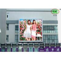 Wholesale RGB  Full Color Outdoor Electronic LED Video Screens Wall for Highway / Street from china suppliers