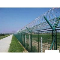Wholesale Airport Fence from china suppliers
