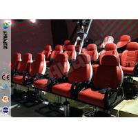 Quality Unimaginable Simulator Game Machine Luxury Pneumatic/Hydraulic/Electric Theater Chair Theater Seat for sale