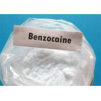 Wholesale High Purity Topical Anesthetic Drugs Benzocaine Powder For Pain Relieve from china suppliers