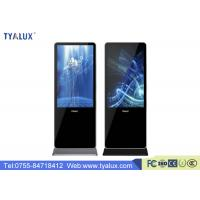 Wholesale Stand Alone 55 Inch LCD Digital Signage , LCD AD Player Touch Function from china suppliers