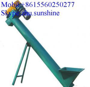 Buy cheap hopper screw conveyor for coal powder from wholesalers