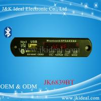 Wholesale JK6839BT  Gor amplifier speaker Audio usb sd fm radio bluetooth mp3 module from china suppliers