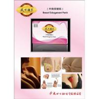 Wholesale The best breast enhancement product of breast enlargement pstch for breast big and up from china suppliers