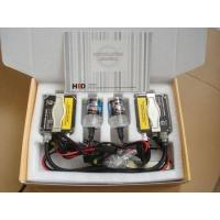 Wholesale Xenon Conversion Kit from china suppliers