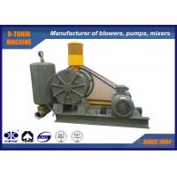 Wholesale Low Noise Rotary Air Blower DN65 for High-speed Way Sewage Treatment from china suppliers