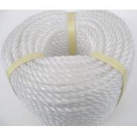 Wholesale PE ropes ,White PE rope ,PE twisted rope ,plastic rope from china suppliers
