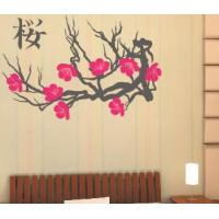 Personalised Wall Flower Stickers G132 Design Wall