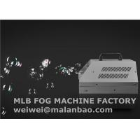 Wholesale 60 Watt Remote Control Bubble Machine Electric Bubble Blower For Wedding / Events from china suppliers