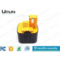 Wholesale 12Volt 3000mAh Panasonic Power Tool Batteries / Rechargeable Nimh Batteries from china suppliers