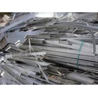 Quality Scrap Aluminum Material for sale