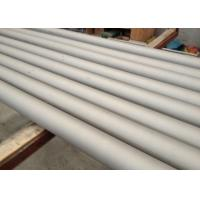 Buy cheap ASTM A312 TP304L Stainless Steel Seamless Pipes With Cold Rolled or Cold Drawn from wholesalers