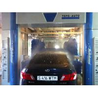Wholesale Professional Convenient Car Wash Machine With Washing 60 - 80 Cars Per Hour from china suppliers