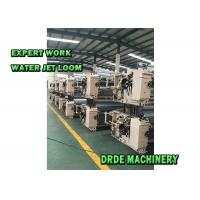 Wholesale Long Span Life Water Jet Weaving Loom Machine High Speed Low Energy from china suppliers
