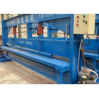 Wholesale CNC Hydraulic Sheet Metal Plate Guillotine Shearing Cutting Machine from china suppliers