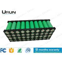 Wholesale Rechargeable Lithium Iron Battery Pack , 12V 20Ah Garden Sprayer Battery from china suppliers